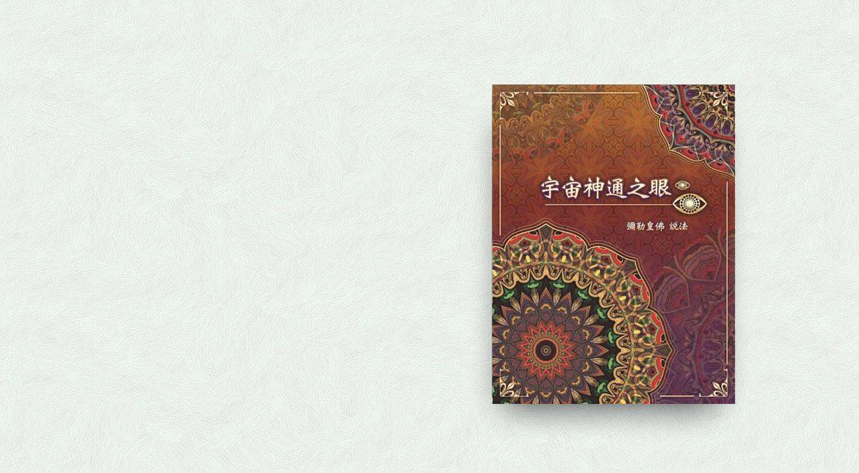 book-carousel-img6-1170x644