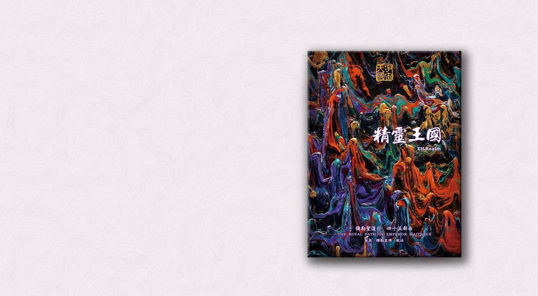 book-carousel-img7