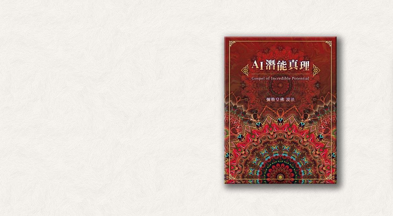 book-carousel-img8